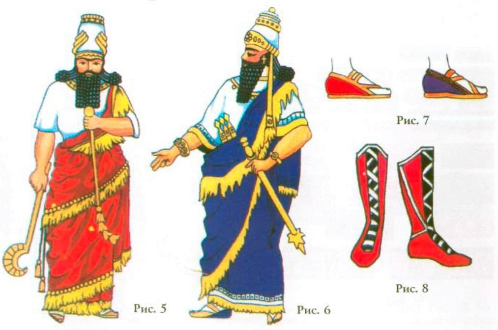 обувь Ассирии